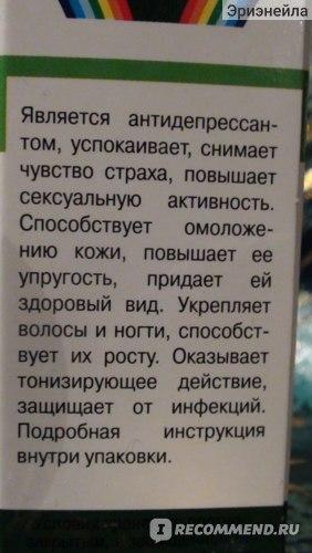 Эфирное масло Lekus Радуга Ароматов Лайм фото