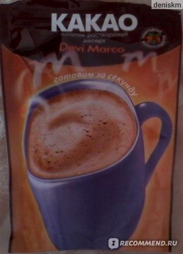 Какао быстрого приготовления-фото2