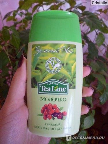 Молочко для снятия макияжа Tea Line Зеленый чай и клюква фото