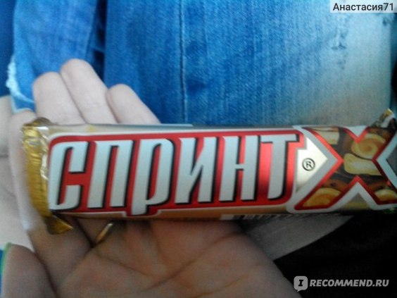 """Батончик """"Красная звезда"""" СПРИНТ фото"""