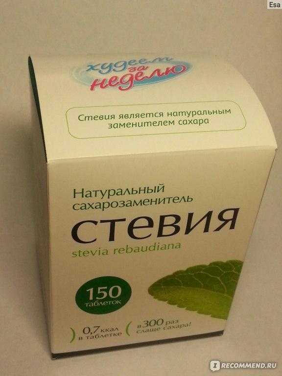 чай с сахарозаменителем