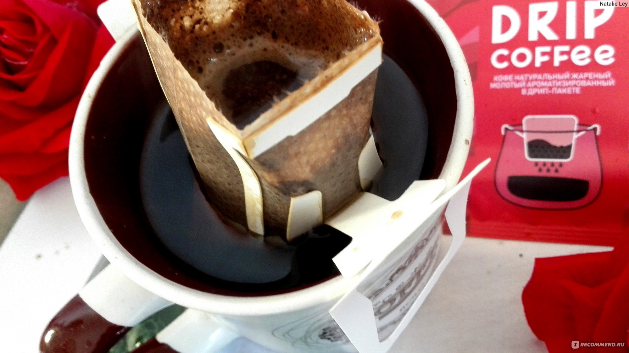 дрип кофе отзывы