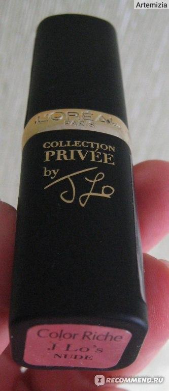 Губная помада LOreal Color Riche Collection Privee J Los