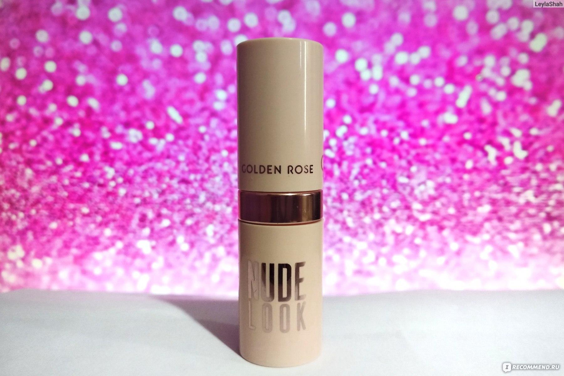 Golden Rose My Matte Lip Ink Nude - 11 - PINK PANDA