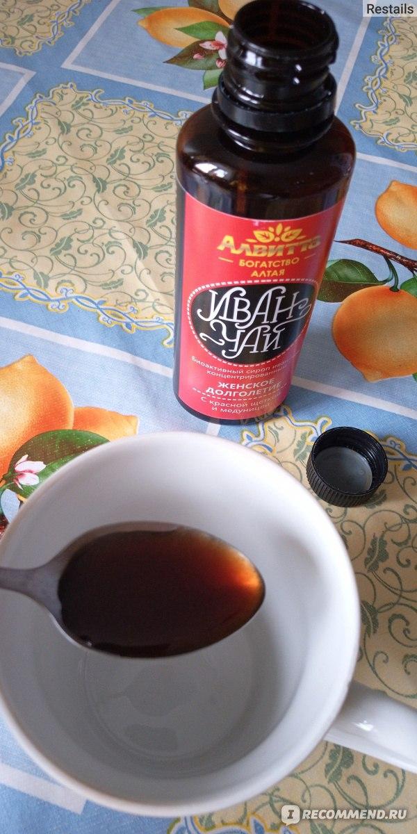 иван чай сироп