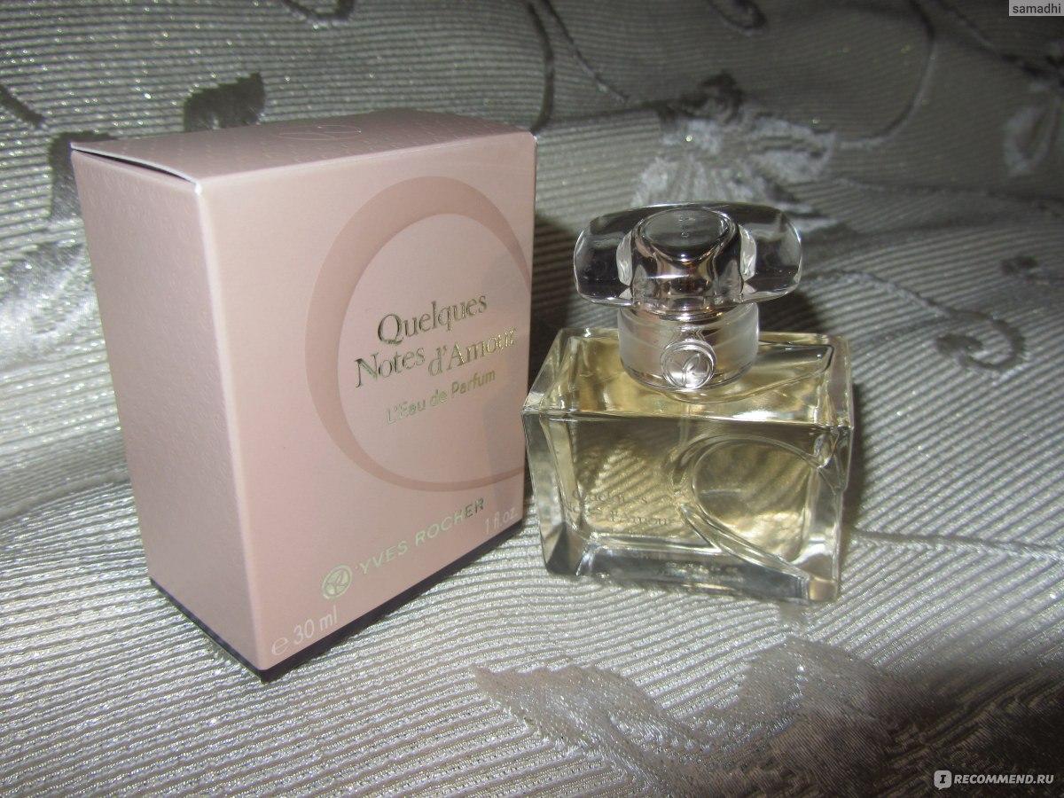 ноты любви парфюм ив роше