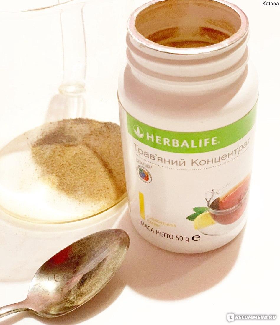 гербалайф чай травяной напиток состав