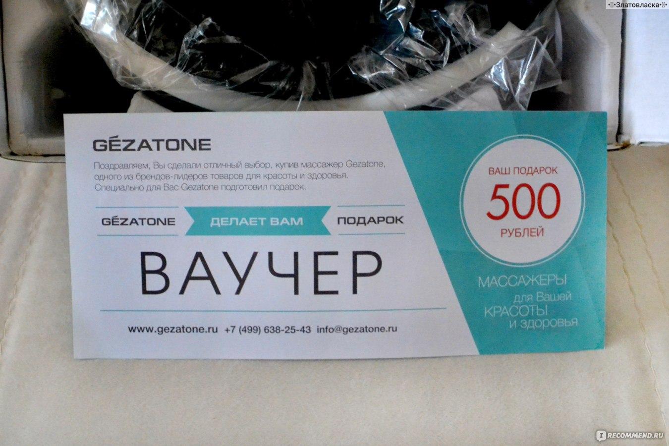 Инструкция к нефритовому массажеру купить вакуумный упаковщик в казахстане