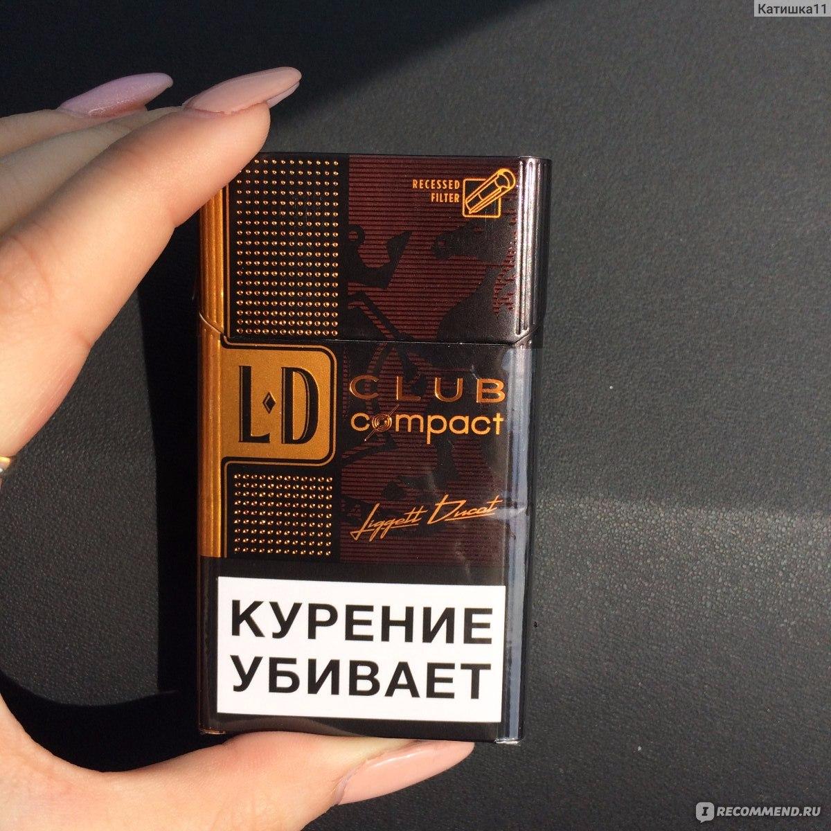 Хорошие сигареты где купить в электронные сигареты в нижнекамске купить