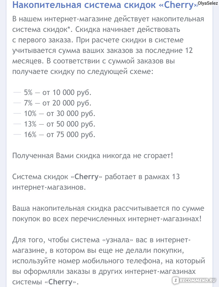 профессиональная косметика интернет магазин москва