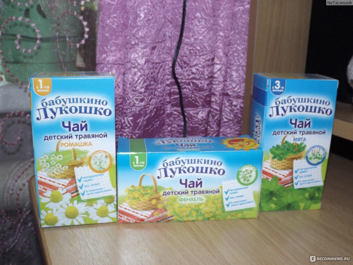 чай с ромашкой при температуре