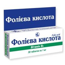 Фолиевая кислота — отзыва от прнимавших препарат.