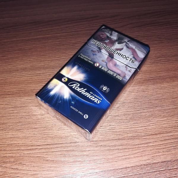 Какие сигареты купить девушке с кнопкой жидкость для электронных сигарет опт дешево